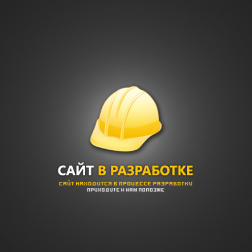cropped-razrabotka-1.jpg